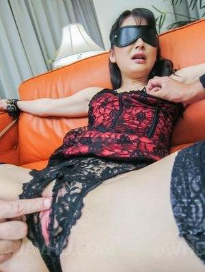 Blindfold Photos
